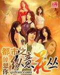 清炖港综大世界(港综世界完美人生)封面