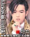 圣墟(圣虚)封面