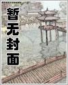 楚书,太祖皇帝本纪封面